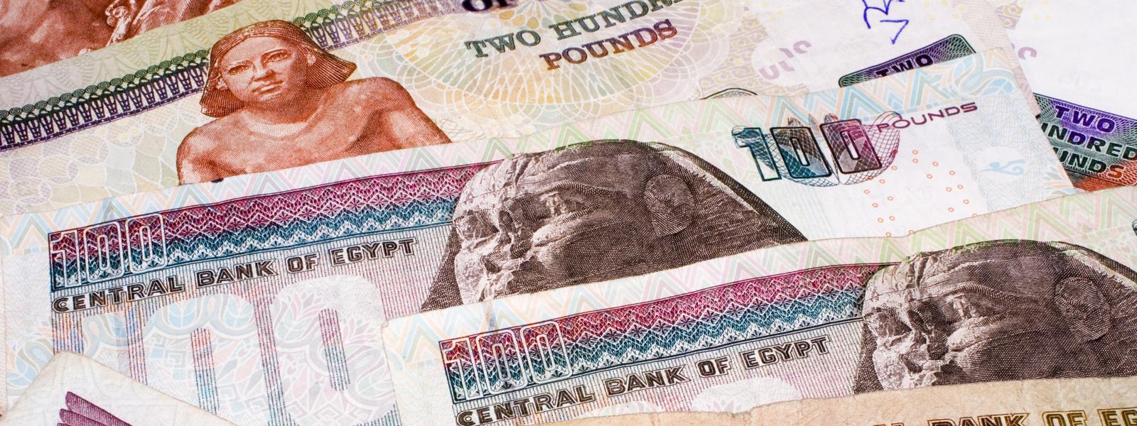 Moneda egipcia